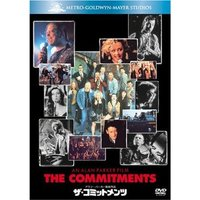 The_commitments_2